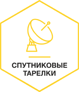 TV_logo(1)